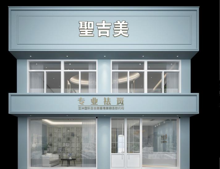 亚洲国际圣集美香港美容连锁机构SI设计